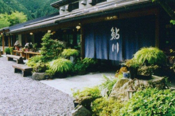 Ayu Dining at Ayukawa