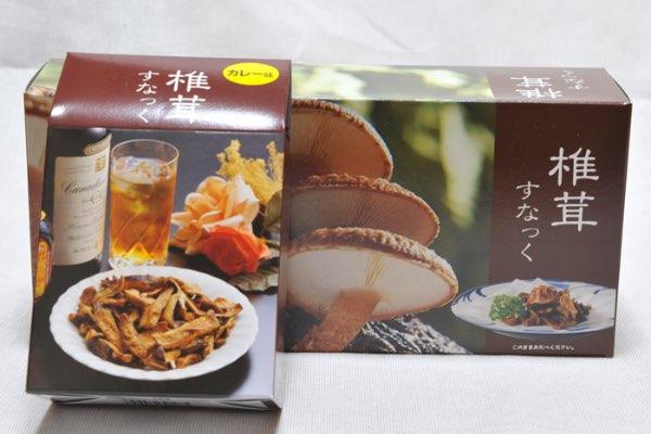 Heisei Shiitake Snacks (Ecopia Heisei Co.)