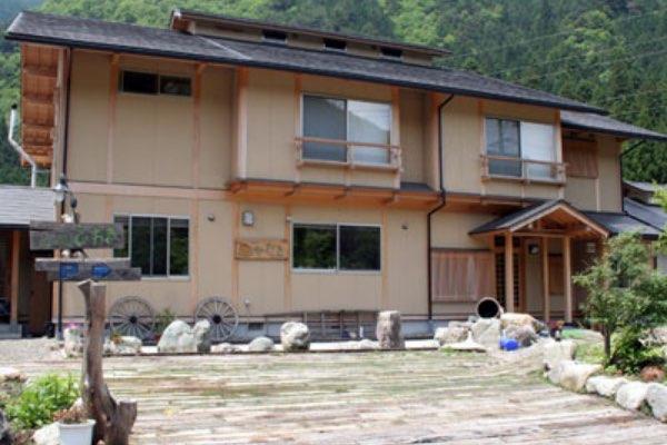 Mountain Inn Hioki