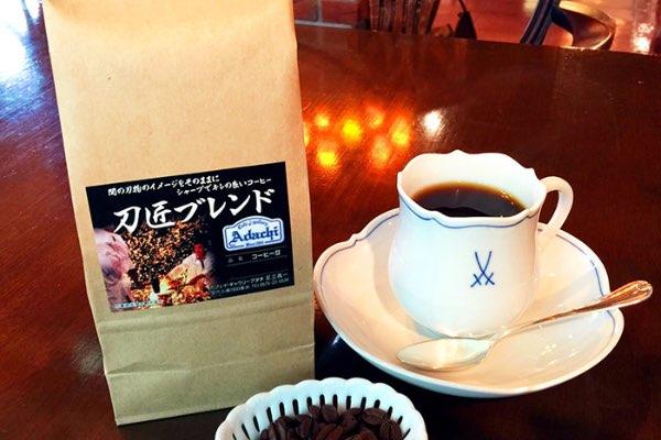 刀匠混合咖啡